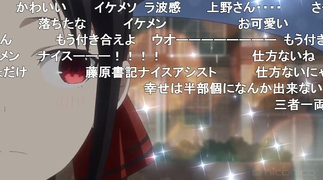 五話 (177)