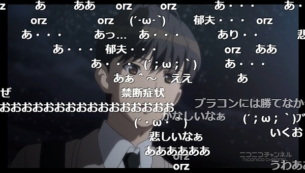 11話中割 (2)
