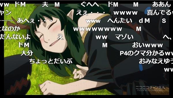6話 (92)