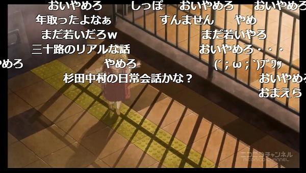 3話 (68)