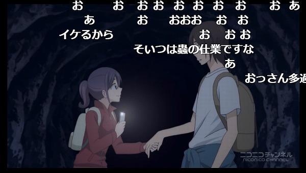 10話 (42)
