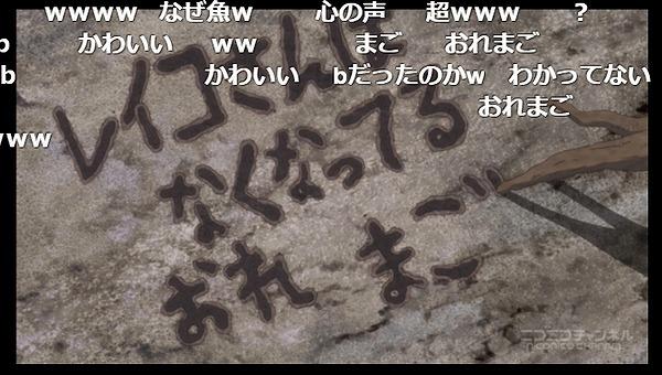 6話 (18)