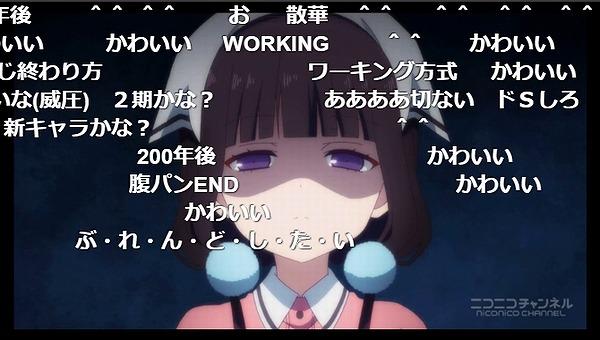 12話 (184)