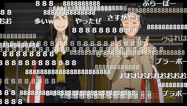 11話 (51)