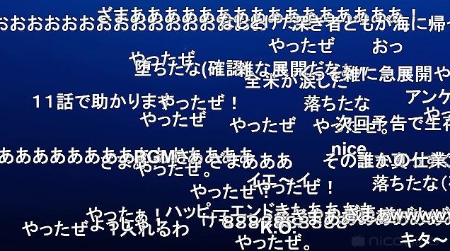 10話 (126)