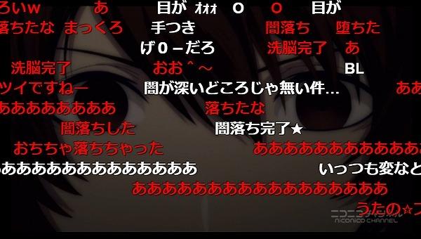 9話 (133)