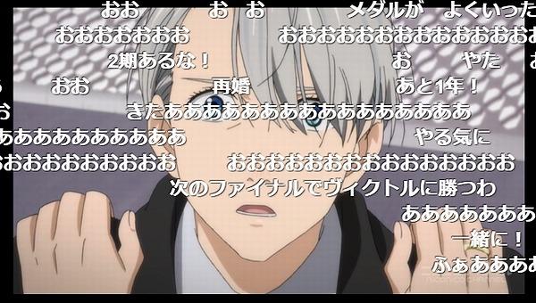 12話 下 (19)