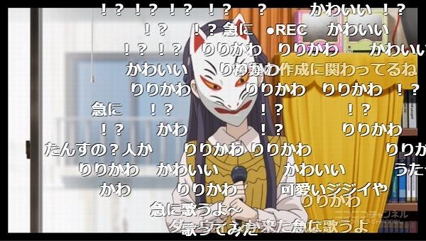 19話 (21)