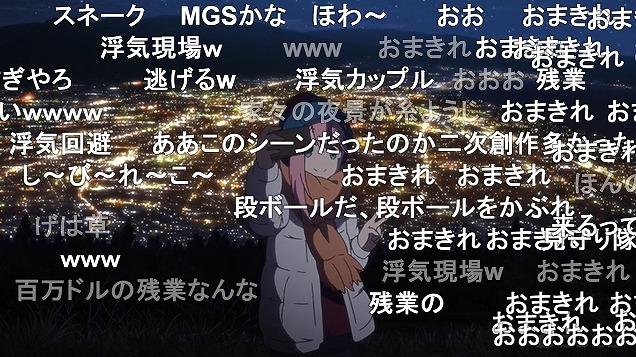 8話 (144)