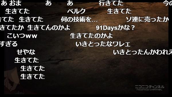 12話 (155)