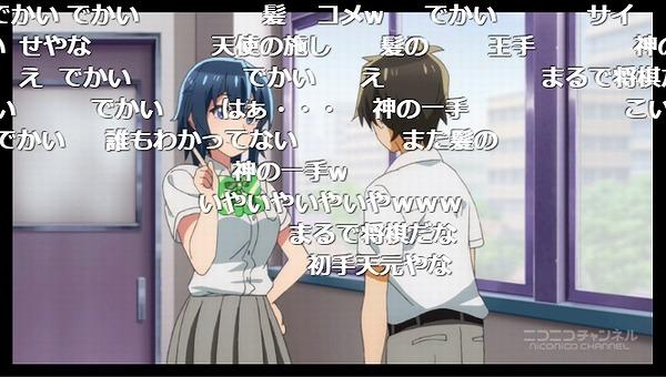 7話 (9)