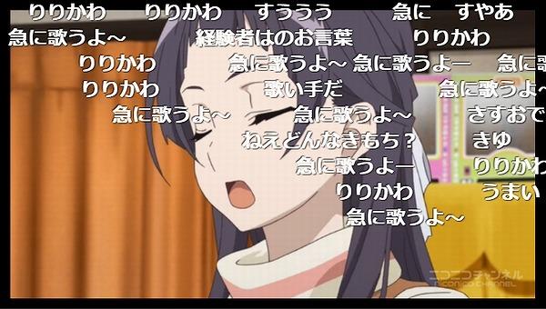 19話 (52)