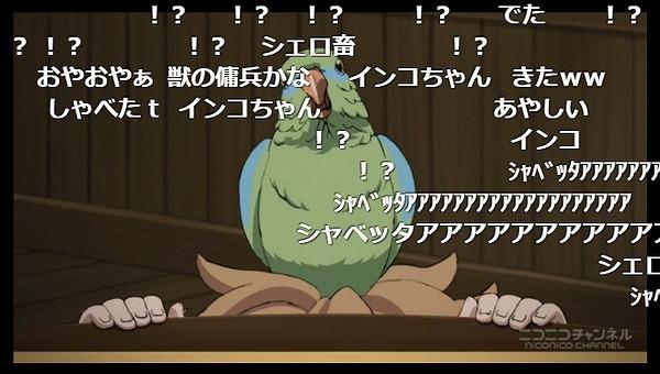 3話 (96)