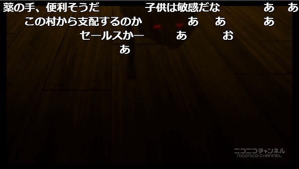 11話 (18)