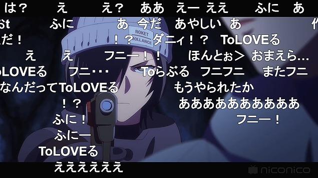 10話 (149)