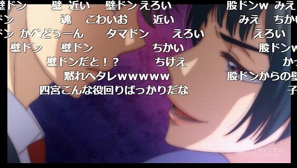 6話 (84)