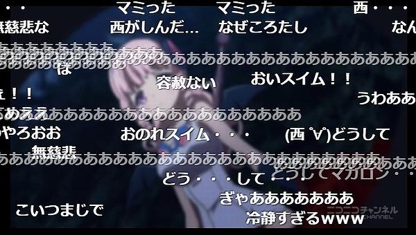 11話 (34)