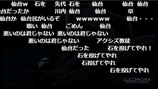 11話 (25)