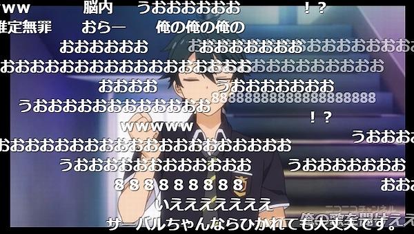 5話 (26)