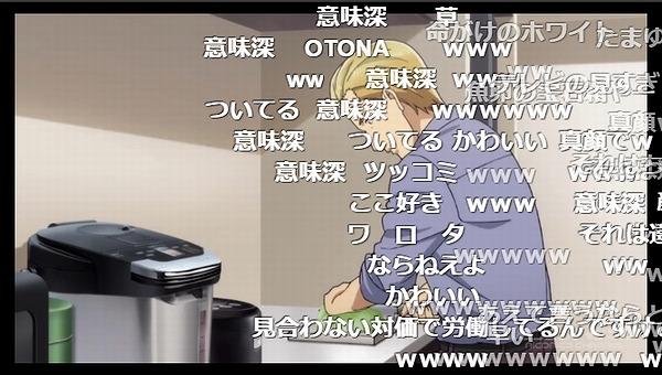 1話 (111)