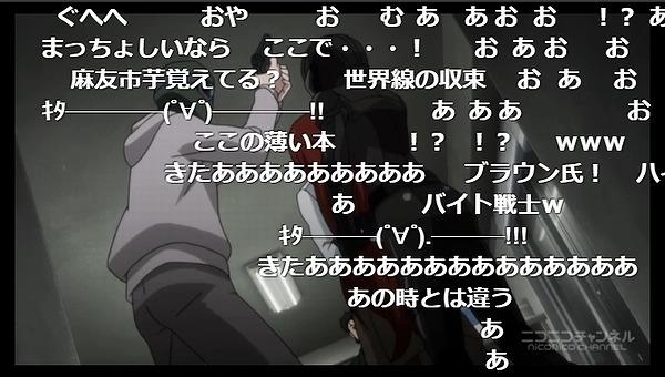 7話 (15)