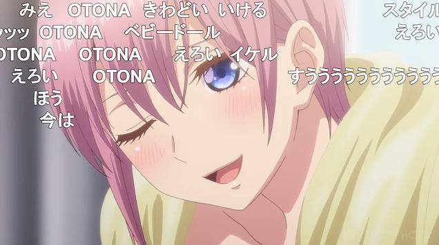 3話 (13)