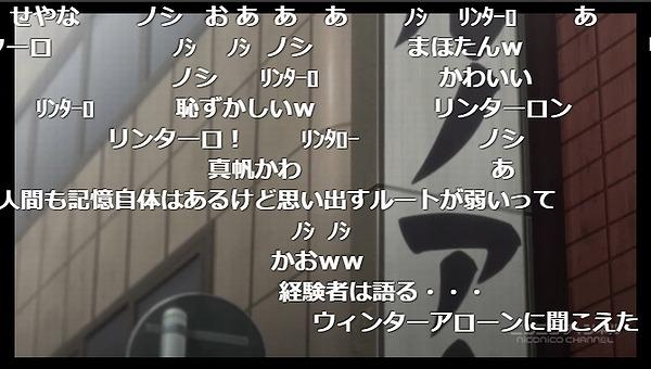 3話 (66)