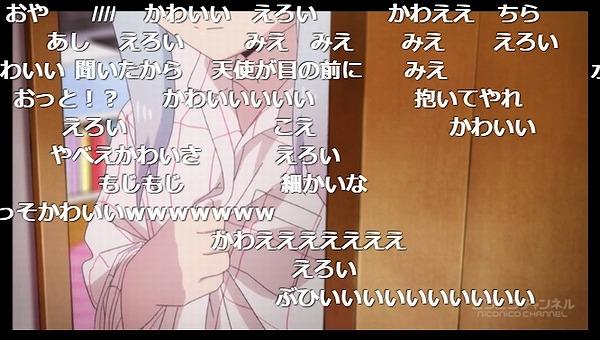 2話 (156)