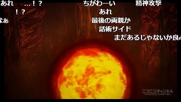 25話 (94)