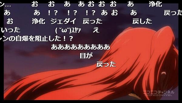 12話 (89)