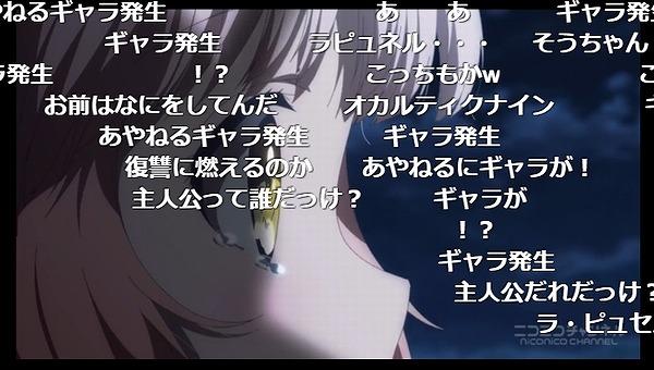11話 (75)