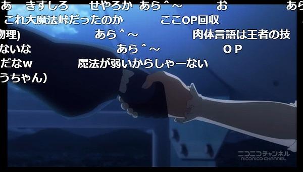 12話 (132)