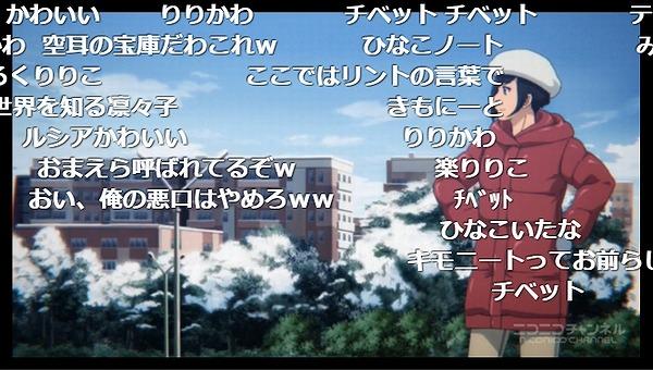 15話 (83)