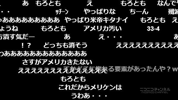 8話 (134)