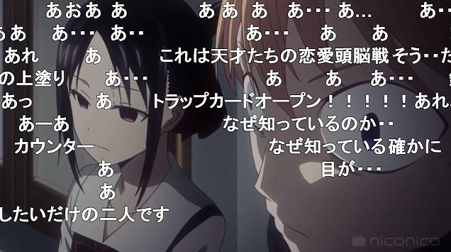 五話 (148)
