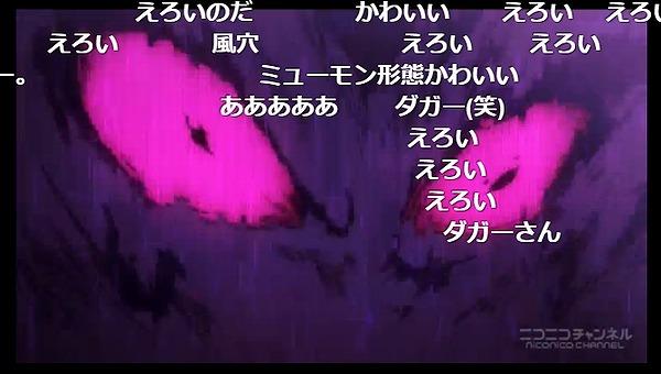 10話 (12)