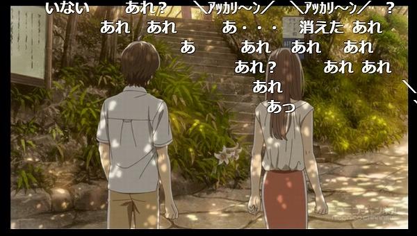 4話 (95)