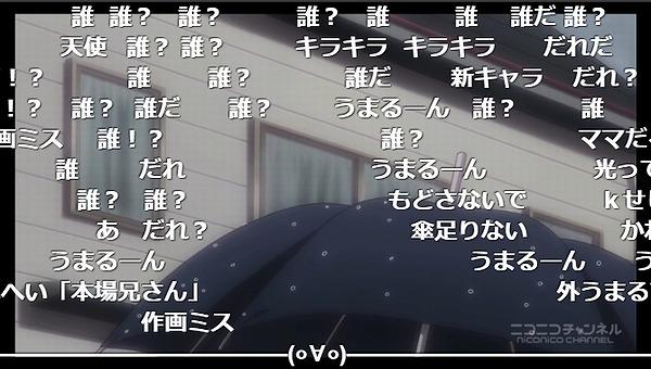 11話 (53)