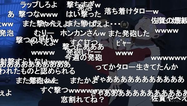 2話 (71)