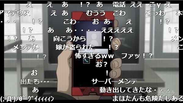7話 (107)
