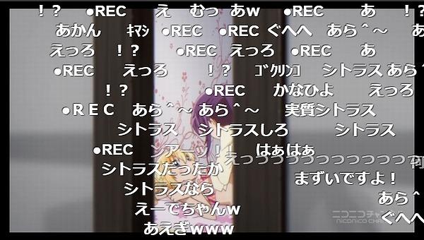 3話 (50)