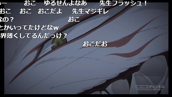 6話 (91)