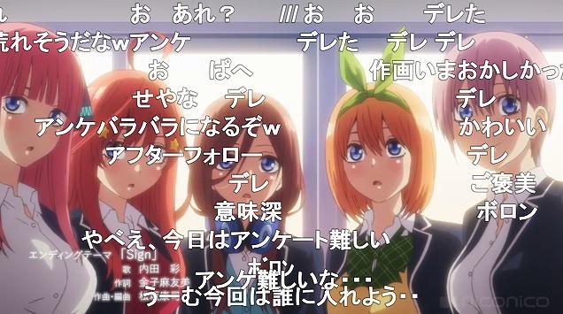 7話 (181)
