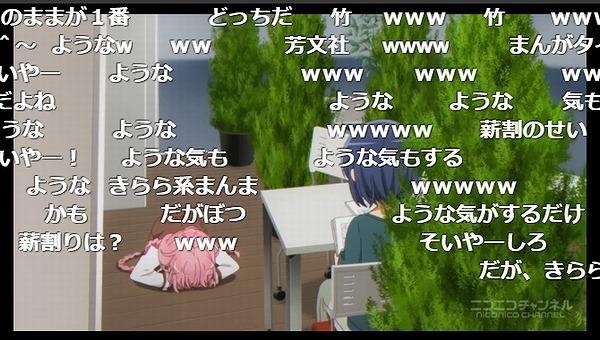 11話 (119)