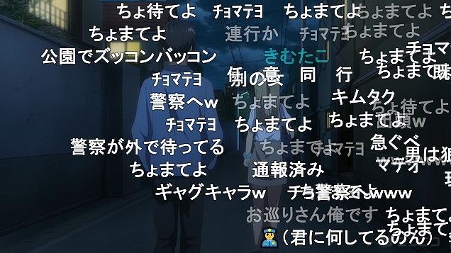 4話 (53)