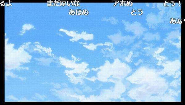 6話 (133)