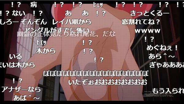 6話 (13)