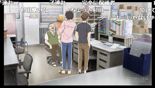 5話 (29)