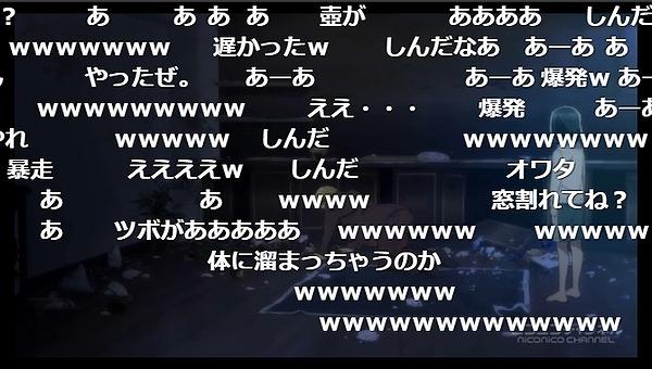 1話 (73)