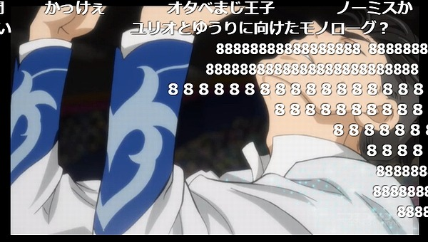 12話 (138)
